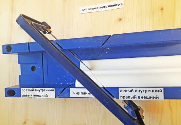 режем потолочный плинтус с помощью стусла