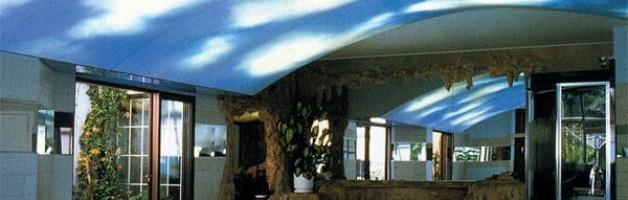 натяжной потолок арка